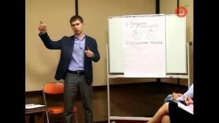 видео 2. Основные принципы организации производственных процессов