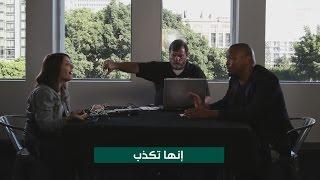 هل ستفعل أي شيء مقابل 300 ألف دولار؟ مع كاشف الكذب - مترجم عربي
