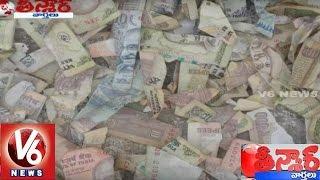 Drunk Man Tear Money in Kodad   Nalgonda   Teenmaar News