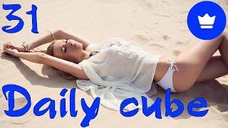 Daily cube #31 | Ежедневный коуб #31