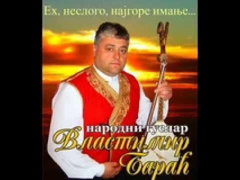 Eh, Neslogo, Najgore Imanje-Narodni Guslar Vlastimir Barać