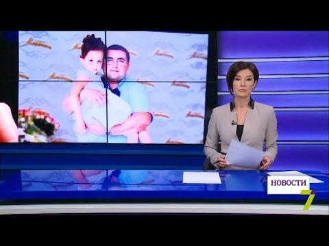 Зверское убийство из-за ДТП в Одесской области