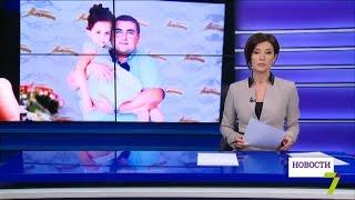 видео Происшествия за 05.10.2018 - Лента новостей Одессы