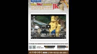 동남ENG동남링크동남엔지니어링고무패드굴삭기취업구인구직기…