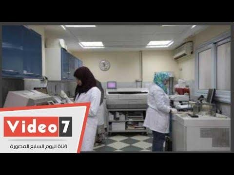 اليوم السابع :شاهد فى دقيقة..  تفاصيل قرار إعلان الفيزيتا بعيادات الأطباء وضوابط تنفيذه