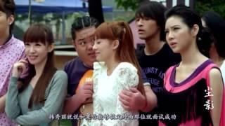 2013年上映,几分钟让你看懂这部跳水王子田亮的爱情影片!