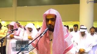 (إِنَّ اللَّهَ لَا يَغْفِرُ أَنْ يُشْرَكَ بِهِ) خااشعه القارئ عبدالرحمن الماجد | رمضان 1436هـ