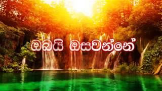 Me Mihithalaye sinhala worship song