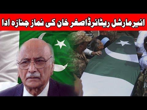 Air Chief Marshal (R) Asghar Khan's funeral prayer | 24 News HD
