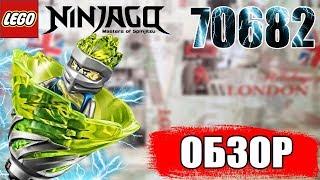 LEGO Ninjago Бій майстрів кружітцу - Джей (70682) - ОГЛЯД | Review