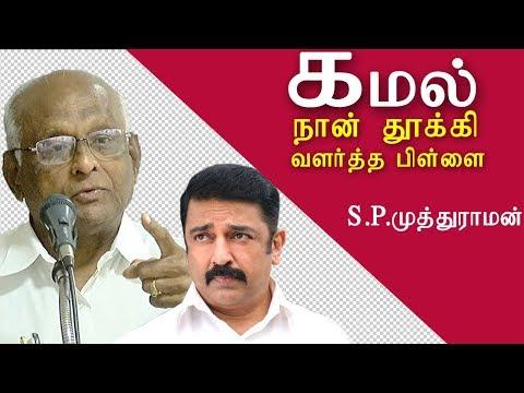 tamil actress manorama memorial anniversary director sp muthuraman speech   tamil news   redpix