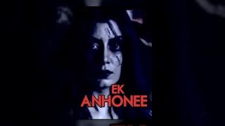 Video Ek Anhonee download MP3, 3GP, MP4, WEBM, AVI, FLV Januari 2018