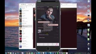 iPhone. Как загрузить музыку в iPhone, iPad, iPod в iOS 9 при включенной медиатеке iCloud