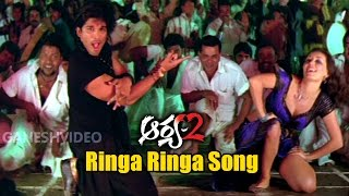 Video Arya 2 Songs - Ringa Ringa - Allu Arjun, Kajal Aggarwal, Navdeep - Ganesh Videos download MP3, 3GP, MP4, WEBM, AVI, FLV Agustus 2018