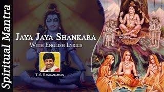 Jaya Jaya Shankara Hara Hara Shankara ( Lord Shiva )