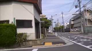 【土曜の】名古屋市中川区上高畑一丁目【昼下がり】