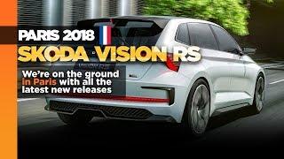 Skoda Vision RS: Super muscly hatch revealed