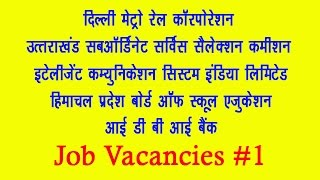 delhi metro uttrakhand subordinate intelligence communication system himachal   job vacancies 1