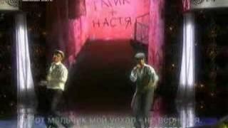 Гарик Харламов и Настя Каменских - Я милого узнаю по походке