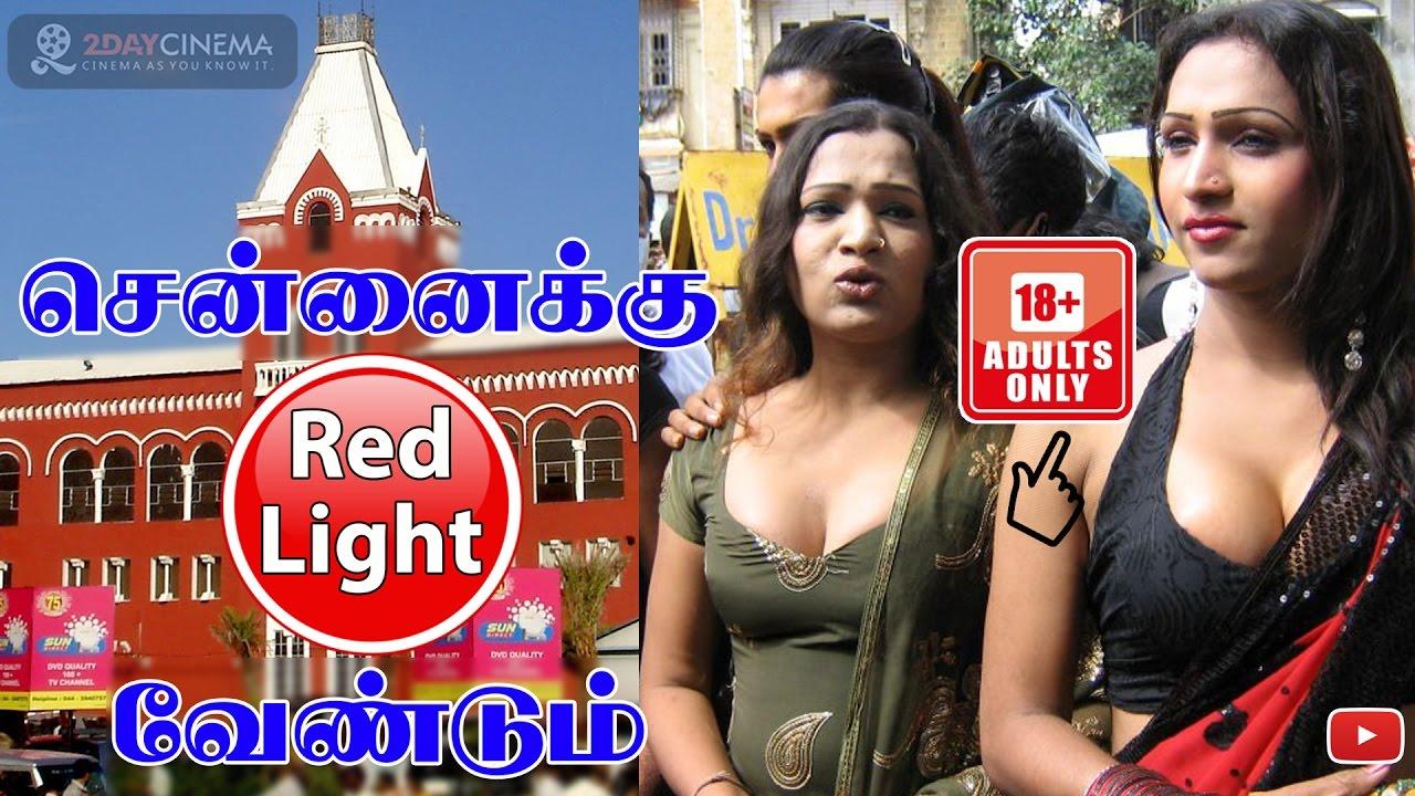 Chennai need a red light area - 2DAYCINEMA COM