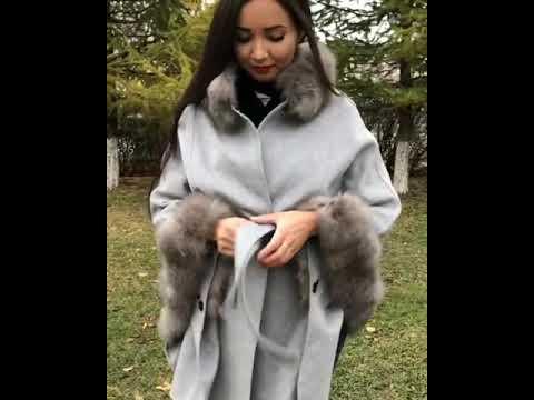 Кашемировое пальто с мехом песца