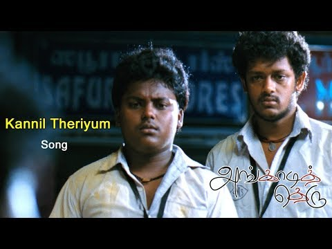 Angadi theru Video songs | Angadi theru Songs | Tamil Video songs | Kannil Theriyum Video song