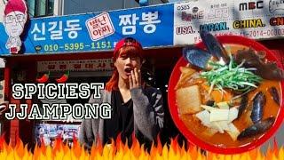 SPICIEST JJAMPONG DI KOREA #02