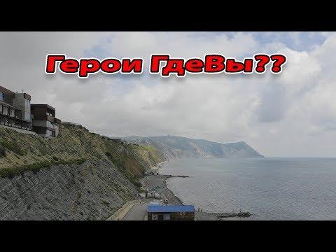 УФФФ СЕЗОН 2020 НАСТУПАЕТ НА ПЯТКИ