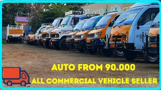சரக்கு ஆட்டோ விற்பனைக்கு, light commercial vehicle sale in Salem, Tata Ace, Mahindra pickup, dost