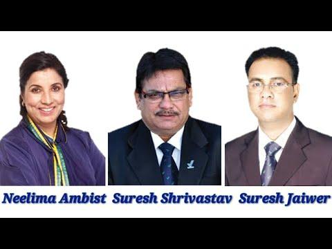 Leading Ladies Neelima Ambist Mam & Motivational speakers Suresh Shrivasatava Sir, Suresh Jaiwar Sir