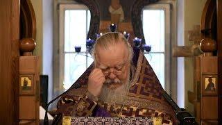 Протоиерей Димитрий Смирнов. Проповедь о суете и цели жизни человека