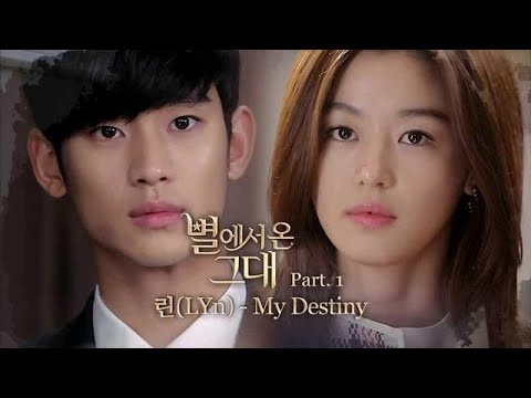 [Uzb Sub]  LYn - My Destiny [My Love From The Star/O'zga Sayyoralik Mahbubim] OST Part 1
