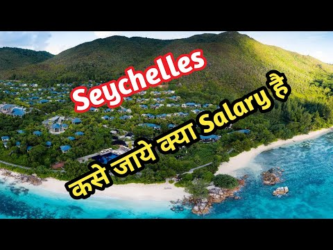 How To Go seychelles ??