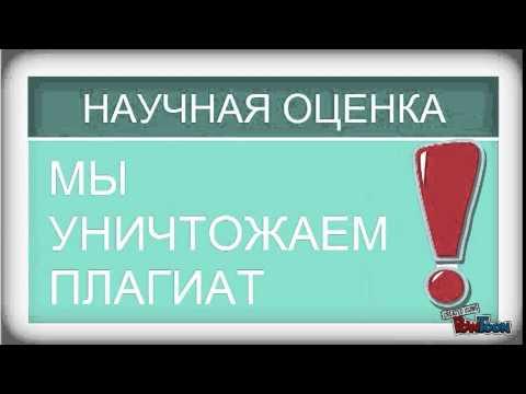 Plekhanov International Conference