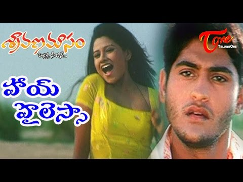 Sravana Masam Movie Songs | Hai Hailesa Vidoe Song | Karthikeya, Gajala
