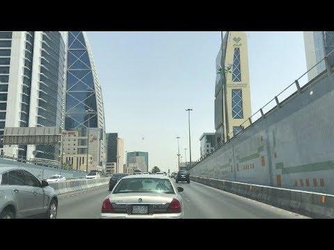 Riyadh City Tour 2018 المملكة العربية السعودية