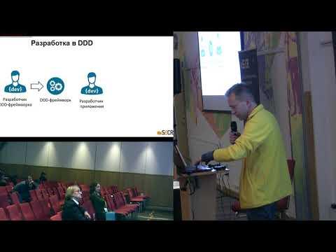 Технологическая платформа 1С-Предприятие как пример реализац … озданию ПО для автоматизации бизнеса