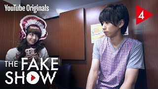 Ep 4 ストーカー | The Fake Show