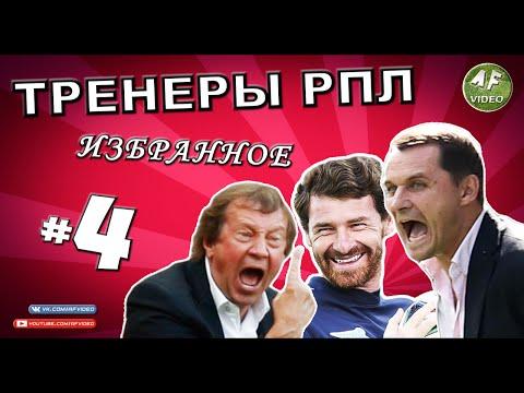 Динамо – Урал. Прямая трансляция / Футбол. Чемпионат