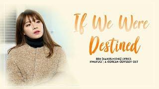벤 Ben -  If We Were Destined [Han|Rom|Eng] Lyrics Hwayugi/A Korean Odyssey OST Part 6 - Stafaband