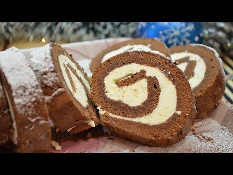 Шоколадный рулет со сливочным кремом