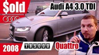 #Продажа UA Zhitomir. Audi A4 2008