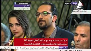 الجامعة العربية تصنف حزب الله اللبناني منظمة إرهابية