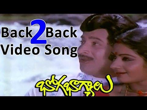 Bhoga Bhagyalu Movie || Back To Back Video Song || Krishna, Sridevi