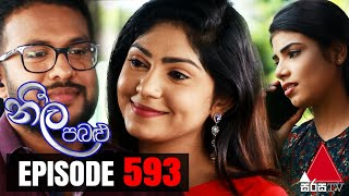 Neela Pabalu - Episode 593 | 09th October 2020 | Sirasa TV Thumbnail