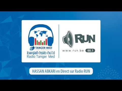 """Opération """"Marhaba 2017"""" Port Tanger Med sur Radio RUN"""