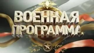 45 ОРП ВДВ .Документальный фильм Александра Сладкова