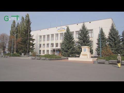 Garmata TV: Підтримка інфраструктурних програм: як розвивається Коропська ОТГ