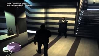"New music on the radio ""Electro Choc"" - Grand Theft Auto IV (TBoGT)"