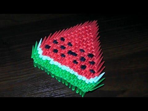 Модульное оригами арбузная